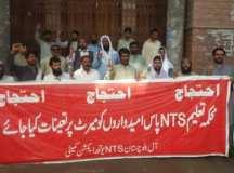 کوئٹہ: آل بلوچستان NTS یوتھ ایکشن کمیٹی کا روزگار کیلئے احتجاجی مظاہرہ!