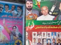 سندھ میں الیکشنوں کا فریب!