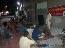 لاہور:''کیا انتخابات عوامی مسائل کا حل ہیں؟'' کے عنوان سے تقریب کا انعقاد