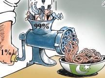 نواز شریف کو سزا اور ریاست کا بحران!