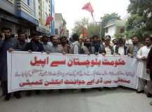 کوئٹہ: بی ڈی اے ملازمین کا ریگولرائزیشن اور تنخواہوں کی عدم ادائیگی کے خلاف احتجاجی مظاہرہ!