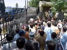کوئٹہ: ایپکا بلوچستان کا صوبائی اسمبلی کے سامنے احتجاجی مظاہرہ!