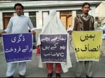پشاور: جامعہ پشاور کے ملازمین کا برطرفیوں اور تنخواہوں و الاؤنسز میں کٹوتیوں کے خلاف احتجاجی تحریک چلانے کا اعلان