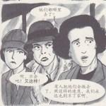 Chinese page65 pan3