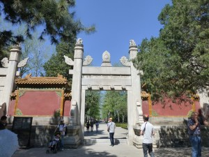 Entrance to the Sacred Way of the Ming Tombs