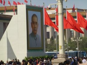 Large picture of Sun Yat-Sen