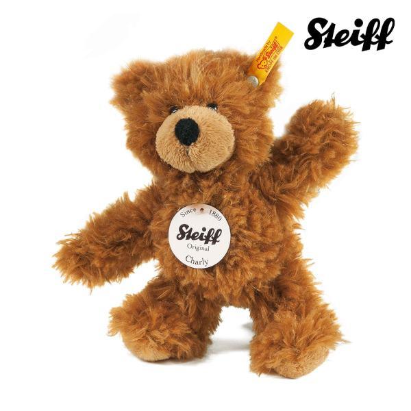 Charly dangling Teddy bear Steiff