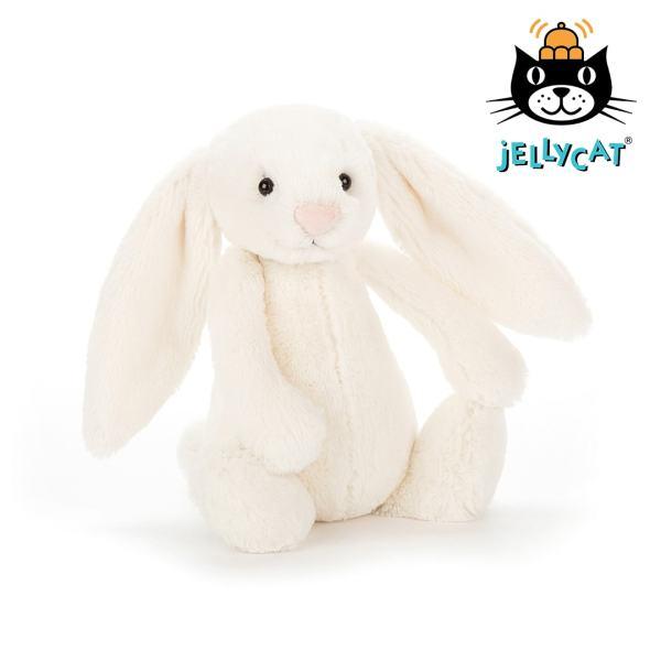 Jellycat Cream Bashful Bunny Small