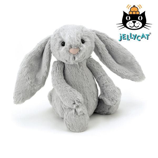 Jellycat Silver Bashful Bunny Large