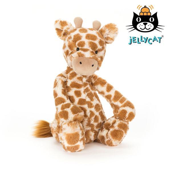 Jellycat Bashful Giraffe Mary Shortle