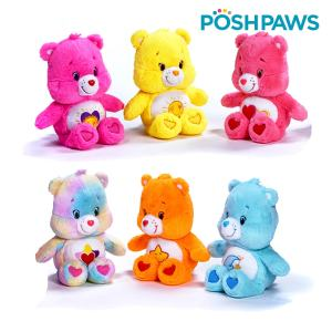 Posh Paws Care Bears Mary Shortle