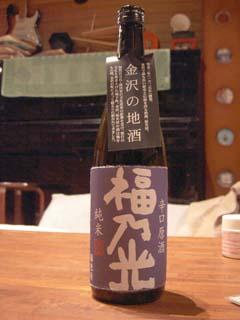 051227-fukunohikari-2