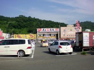 寺泊 魚の市場通り