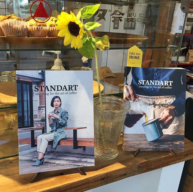 新しいスタイルのコーヒー本、「STANDART」Vol.1,2販売してます。#standartjapan #masasfactory
