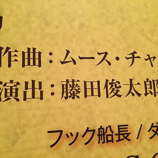 今日のお仕事は藤田君でしたw 明日からさい芸で稽古だそうな。
