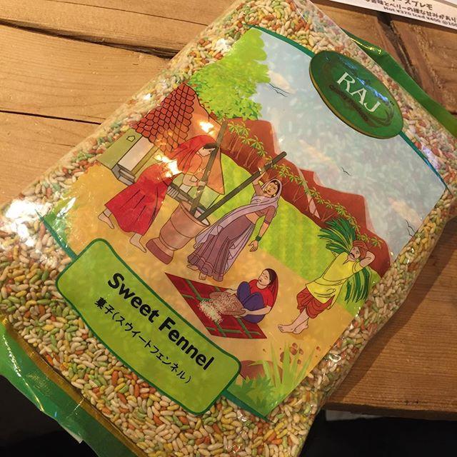 欲しかったので買ってみました。 インド・ネパール料理屋のレジ横にある、フェンネルの砂糖菓子。 1kg入りw
