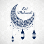Eid Ul Fitr 2020 Wishes Quotes Photos Whatsapp And