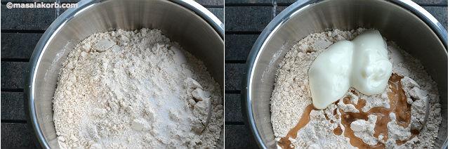 Step1 Rotis
