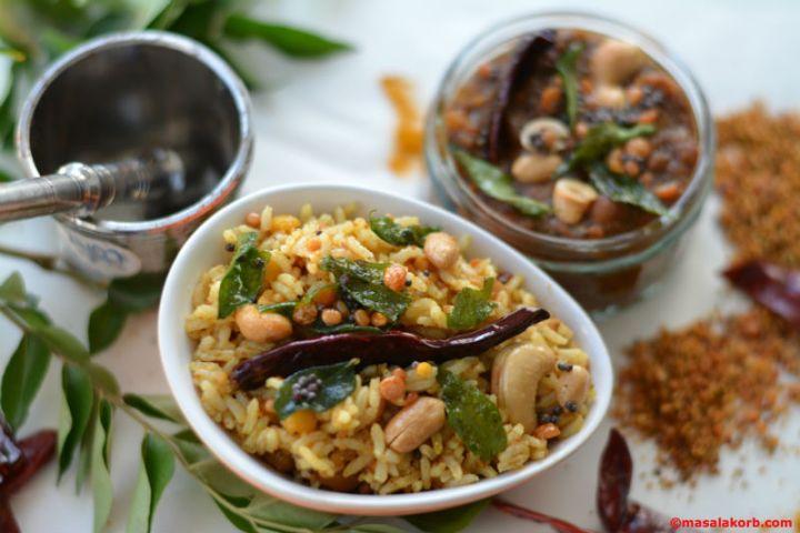 Tamarind rice H