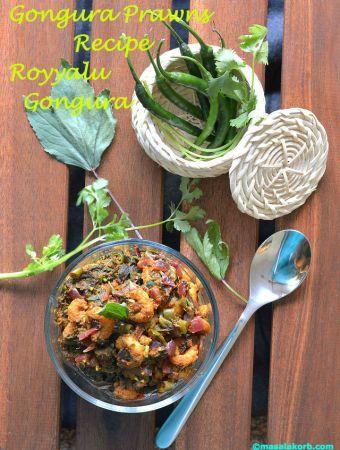 Gongura Prawns Recipe