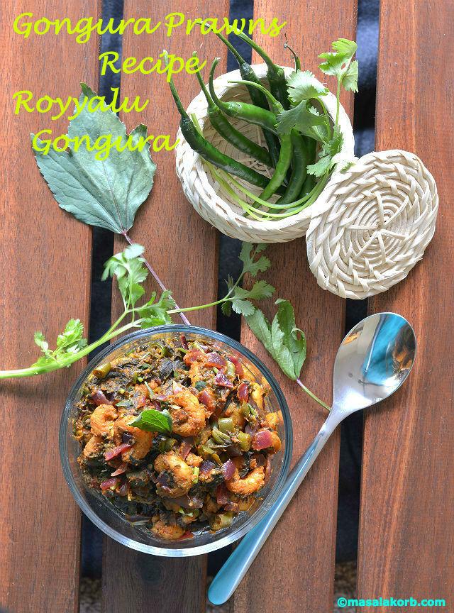 Gongura Prawns Recipe V1n2