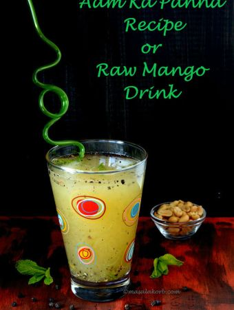 Aam ka Panna Recipe | Raw mango drink