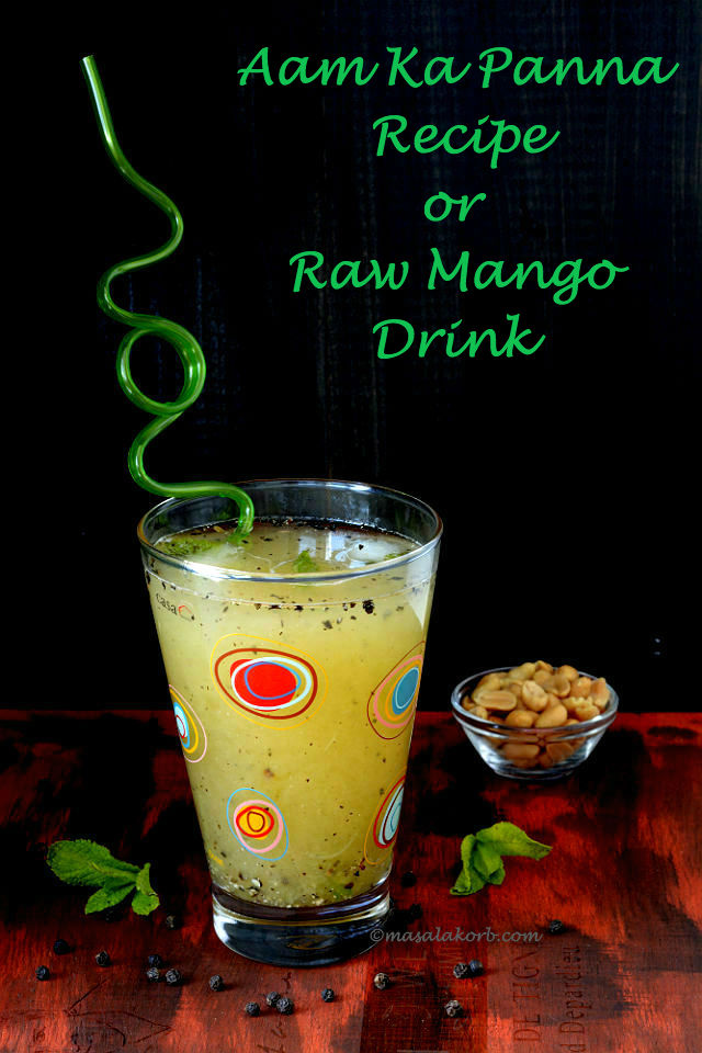 Aam ka Panna Recipe | Raw mango drink