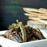 Bhindi Sambhariya Recipe | Stuffed Okra Fry Recipe | Bharwa Bhindi Masala | Gujarati Style Okra Recipe