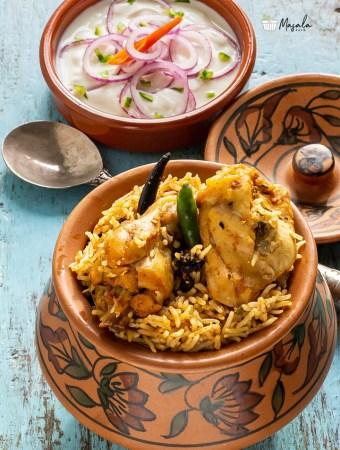 Chicken Biryani Pressure Cooker Recipe