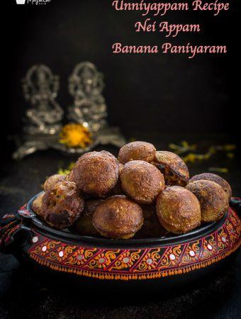 Kerala Unniyappam Recipe (Instant Unniyappam)