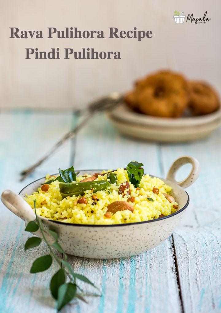 Rava Pulihora recipe/Pindi Pulihora