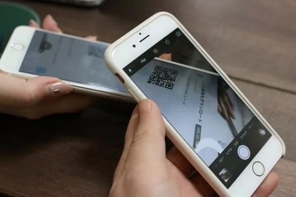 【iPhone】QRコードはカメラアプリでそのまま読み込み可能!?【iOS11】