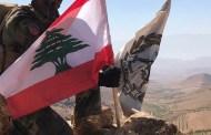 الجيش اللبناني يتمركز على طول الحدود الشمالية الشرقية مع سوريا ويعدّ لدفن شهداء
