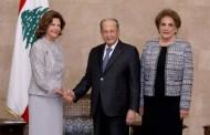 عون نوّه بدور المنظمة العالمية التي ترأسها سيلفيا ملكة السويد