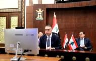 مصطفى الكاظمي: ليكن مؤتمر باريس منطلقا لمشروع يساعد اللبنانيين على اعادة تقييم تجربتهم السياسية