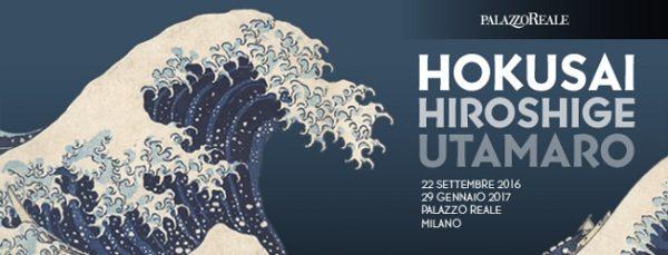 I classici a Milano: HOKUSAI, HIROSHIGE, UTAMARO a Palazzo Reale