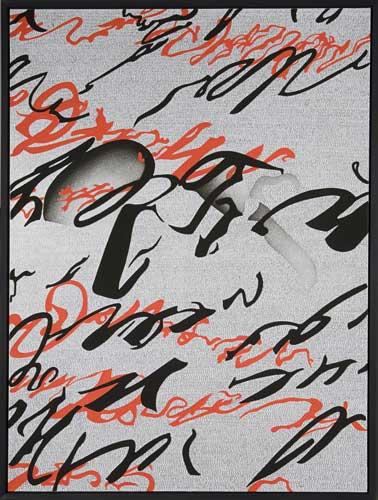 Agostino Ferrari , Palinsesto (1994), 160x120, Acrilico e Sabbia Su Tela