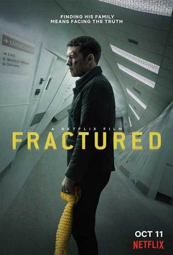 Fractured poster film