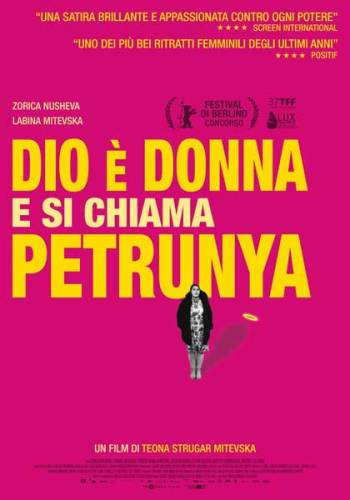 Dio è donna e si chiama Petrunya poster film