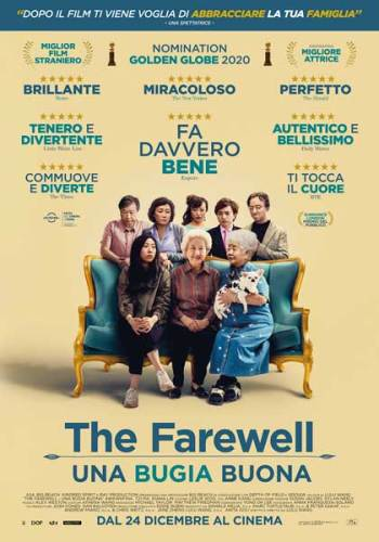 The Farewell poster film
