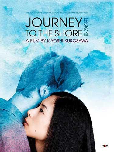 La locandina internazionale del film Journey to the Shore.