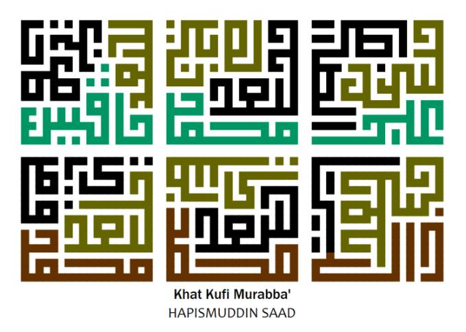 Kufi Murabba'
