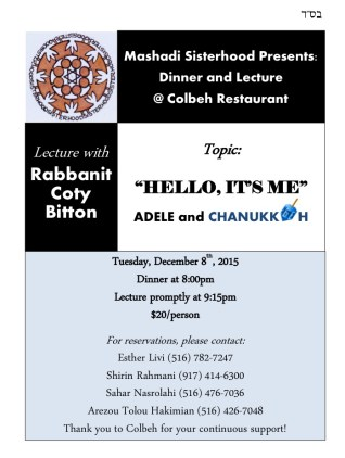 Hanukkah Lecture Dec 8 (jpeg)