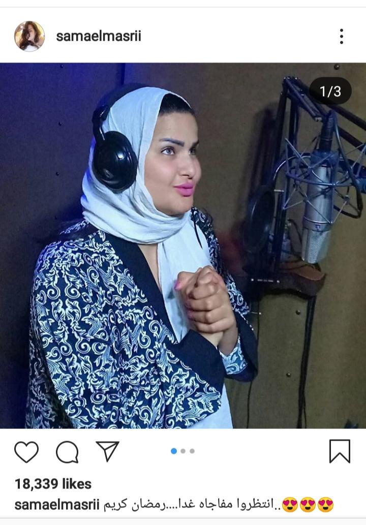 صور سما المصري ترتدي الحجاب وتصور برنامج ديني في رمضان 2019
