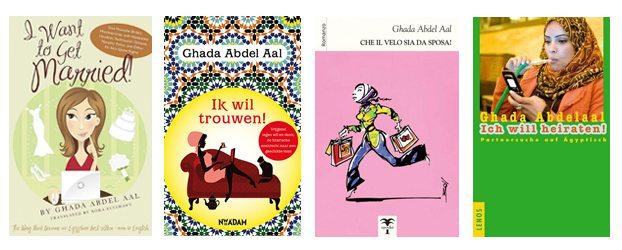 Ghada books