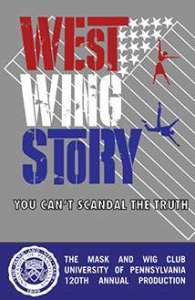 2008 West Wing Story Poster