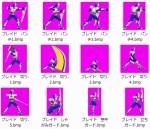 亜-人さん制作ブレイドドット絵素材公開開始