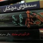 هایکوکتابهای یک مسعود