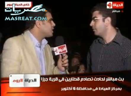 حادث قطار العياط   فيديو شهود عيان حادثة تصادم قطار العياط و قطار الجيزة - الفيوم