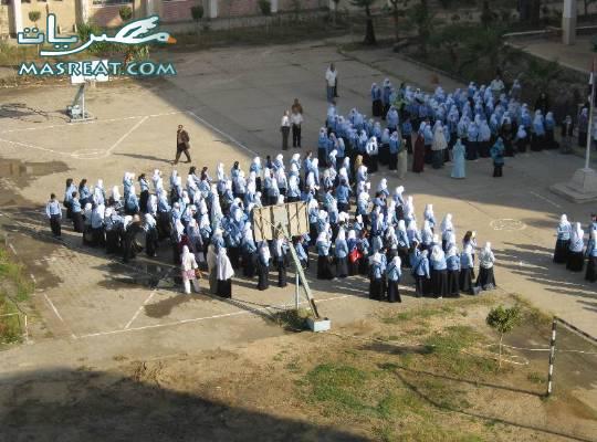 اخر موعد للتحويل بين المدارس الثانوية 15 نوفمبر